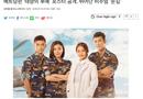 """Tin tức - Netizen Hàn hết lòng khen dàn diễn viên """"Hậu duệ mặt trời"""" phiên bản Việt"""