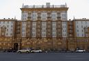 Tin thế giới - Thực hư nữ điệp viên Nga làm việc tại đại sứ quán Mỹ trong suốt 10 năm