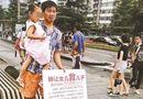 Tin tức - Trung Quốc: Hết tiền chữa bệnh, cha rao bán con gái để cứu con trai