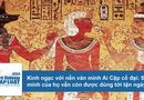 Tin tức - Video: Những điều sáng tạo của văn minh Ai Cập cổ đại vẫn được ứng dụng ngày nay