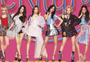 Tin tức - Nữ ca sĩ Taeyeon tiết lộ sẽ có lightstick chính thức của nhóm nhạc SNSD