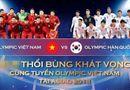 """Tin trong nước - Thông báo """"siêu dễ thương"""" của các công ty về việc cổ vũ Olympic Việt Nam"""