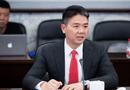 Tin thế giới - Tỷ phú Trung Quốc bị cáo buộc lạm dụng tình dục ở Mỹ đã hồi hương