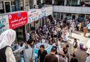 Tin thế giới - Lệnh cấm vận của ông Trump khiến giới mua bán tiền tệ chợ đen Afshanistan và Iran thu lợi lớn