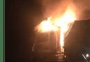 Tin tức - Đồng Nai: Xe tải bốc cháy dữ dội, tài xế may mắn thoát nạn