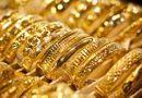 Tin tức - Giá vàng hôm nay 11/10/2018: Vàng SJC tiếp tục giảm thêm 20 nghìn đồng/lượng