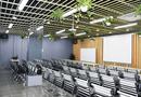 Cần biết - 3 loại địa điểm có thể áp dụng tổ chức sự kiện, hội thảo