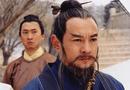 Tin thế giới - 10 nhân vật lịch sử có thật xuất hiện trong phim kiếm hiệp của nhà văn Kim Dung