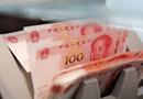Tin thế giới - Kế hoạch đánh thuế thu nhập toàn cầu của Trung Quốc vấp phải phản đối từ nhiều quốc gia