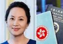 Tin thế giới - Giám đốc tài chính Huawei được tại ngoại, bị giám sát bằng thiết bị điện tử