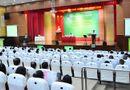 Cần biết - Ông Nguyễn Tiến Vinh được bầu làm Chủ tịch HĐQT, ông Lê Cự Tân làm Tổng giám đốc PVFCCo