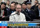 Tin thế giới - Toàn cảnh vụ buôn lậu ma túy li kì khiến công dân Canada bị toà án Trung Quốc tuyên án tử