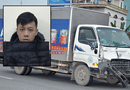 Tin tức - Danh tính tài xế tông xe vào đoàn viếng nghĩa trang, 8 người chết ở Hải Dương