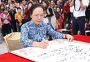 Tin trong nước - Hải Phòng: Tưng bừng lễ khai bút đầu xuân tại khu tưởng niệm vương triều Mạc