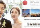 Tin tức - Rộ tin đồn cặp đôi Song – Song thay lòng đổi dạ, sắp ly hôn