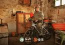 Tin tức - Chuyện về lão nông U80 trốn vợ con đạp xe chu du khắp thế giới