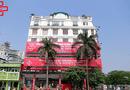 Cần biết - Địa chỉ cắt bao quy đầu uy tín ở Hà Nội