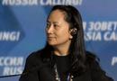 """Tin thế giới - Trung Quốc phản đối Canada vì chấp nhận dẫn độ """"công chúa"""" Huawei về Mỹ"""
