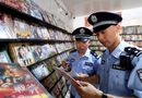Tin thế giới - Trung Quốc xóa bỏ 1,85 triệu đường link vi phạm bản quyền