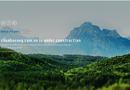 """Nghi vấn truyền bá \""""vong báo oán\"""": Website chùa Ba Vàng bị đình chỉ hoạt động"""