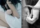 """An ninh - Hình sự - Nước mắt gã phụ bếp khiến """"người tình nhí"""" mang thai: """"Em chỉ thương con em, sinh ra trong khi cha bị đi tù"""""""