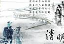 """Đời sống - Tại sao người dân Trung Quốc chọn """"đồ ăn lạnh"""" vào vào Tết Thanh Minh?"""