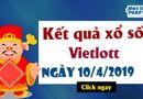 Kinh doanh - Kết quả xổ số Vietlott hôm nay, thứ 4 ngày 10/4/2019
