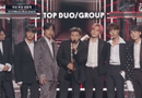 Tin tức giải trí - BTS giành chiến thắng 2 hạng mục tại Billboard Music Awards 2019