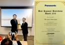 Cần biết - Thế Giới Điện Giải dẫn đầu thị trường lọc nước ion kiềm tại Việt Nam