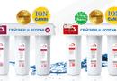 Cần biết - 5 lý do thôi thúc bạn nên mua máy lọc nước ion canxi lõi lọc liên hoàn