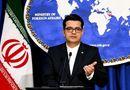 Tin thế giới - Iran tuyên bố phản ứng lại lệnh trừng phạt của Mỹ