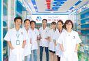 Xã hội - Con em ruột cán bộ ngành Y tế Việt Nam được miễn 100% học phí năm 2019