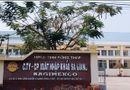 Thị trường - SCIC thoái toàn bộ 3,56 triệu cổ phiếu tại công ty sản xuất bánh phồng tôm Sa Giang