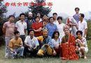 Tin tức giải trí - Nguyên nhân khiến đạo diễn Dương Khiết cứ thấy phim Tây Du Ký là… tắt tivi