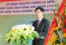 Tin trong nước - Bổ nhiệm Phó Chủ tịch UBND Thanh Hóa làm Thứ trưởng Bộ Giao thông vận tải