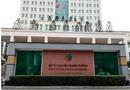 Tin trong nước - Bộ Tài nguyên - Môi trường bổ nhiệm gần 100 lãnh đạo, quản lý thiếu tiêu chuẩn