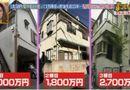Đời sống - Chỉ tiêu 43 nghìn đồng mỗi ngày, 34 tuổi cô gái Nhật đã mua được 3 căn nhà