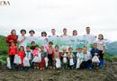 Xã hội - Tập Đoàn Dova chính thức khởi công xây dựng trường học tình thương Bó Khiếu