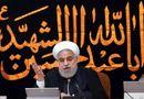 Tin thế giới - Hé lộ điều kiện đàm phán của Iran với Mỹ sau sự kiện cố vấn an ninh quốc gia từ chức