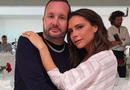 """Tin tức giải trí - Vợ Beckham gây bất ngờ với hình ảnh tình tứ bên """"trai lạ"""" giữa tin đồn ly hôn"""
