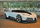 Ôtô - Xe máy - Chiêm ngưỡng vẻ đẹp tuyệt mỹ của siêu xe Bugatti Centodieci