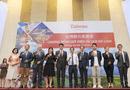 Xã hội - Chương trình giới thiệu du lịch Đài Loan