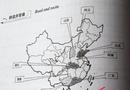 """Tin trong nước - Trường ĐH Kinh doanh và Công nghệ Hà Nội lên tiếng về giáo trình có """"đường lưỡi bò"""""""