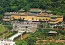 Truyền thông - Thương hiệu - Để chuyến du lịch Đài Loan trở thành hành trình khám phá thú vị: Ghé thăm 4 bảo tàng đặc sắc này