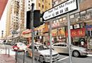 Tin thế giới - Đường Thất Tỷ Muội: khu trung tâm sầm uất của Hồng Kông với truyền thuyết bí ẩn