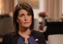 """Tin thế giới - Bà Nikki Haley hé lộ âm mưu làm """"suy yếu Tổng thống Trump"""" của hai quan chức cấp cao"""