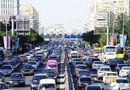 Tin thế giới - Kết hôn giả nhằm sở hữu biển số xe Bắc Kinh tại Trung Quốc