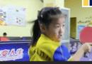 """Video-Hot - Cô bé 6 tuổi khiến dân mạng """"sửng sốt"""" vì tài năng bóng bàn siêu giỏi"""