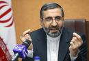 Tin thế giới - Iran bắt giữ một số người liên quan vụ bắn nhầm máy bay Ukraine