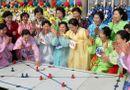 Tin thế giới - Có gì đặc biệt trong Tết Nguyên đán ở Triều Tiên?